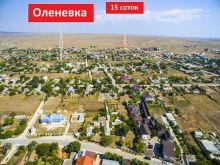 Продается участок 15 соток в с. Оленевка Черноморского района.