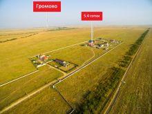 Продается участок 5,4 сотки в курортном поселке Золотой Крым