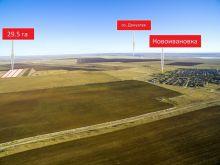 Земельный ПАЙ 29.5 гектар в Крыму, 1 км. от с. Новоивановка.