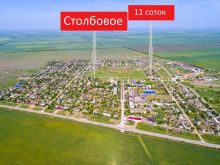 Земельный участок в уютном селе Столбовое