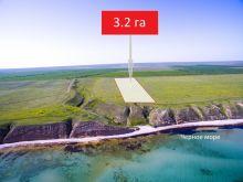 Продается земельный ПАЙ 3.3 га, 1.8 км от с. Марьино