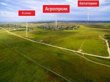 Продается участок 8 соток, 400 метров от с. Суворовское