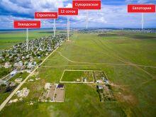 Продается земельный участок 12 соток напротив кооп Заводское