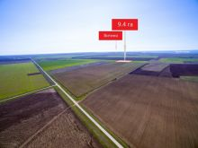 Продается земельный ПАЙ 9.4 га, 3 км от с. Штормовое