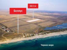 Продается земельный участок 16,5 га (3 по 5,5 га) в 2 км. от с. Знаменское