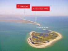 Продается участок 2 гектара возле с. Котовское