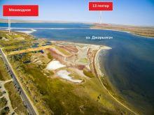 Крым. Продается земельный участок 13 гектар, с. Межводное.
