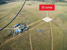 Обмен или продажа земельного участка 25 соток, в пригороде Евпатории
