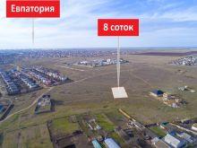 Продается земельный участок 8 соток в с. Суворовское