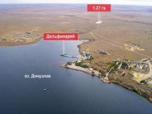 Продается участок 1.27 га, 1.4 км от пгт. Новоозерное