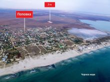 Продается земельный участок 2 гектара, 560 метров от с. Поповка