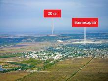 Продается земельный участок 20 га, 200 метров от с. Репино