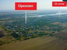 Продается земельный участок 33 сотки в с. Орехово