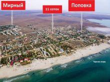 Продается земельный участок 10 соток в с. Поповка, ул. Новая