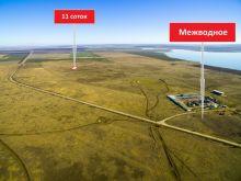 Продается участок 11 соток в с. Межводное Черноморского района.