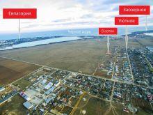 Продается земельный участок 8 соток в с. Уютное, ул. Молодежная