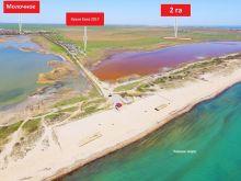 Продается земельный участок 2 га, с. Уютное, госакт под ЛПХ.