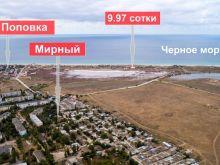 Продается участок 10 соток, 350 метров от села Поповка, госакт