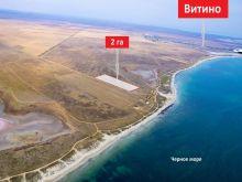 Продается земельный участок 2 гектара, 2.2 км от с. Хуторок
