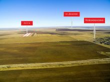 Земельный ПАЙ 21.5 гектара в Крыму, 0.9 км от с. Новоивановка