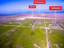 Продается земельный участок 19 га, 80 метров от с. Зайцево