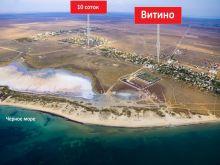 Продается земельный участок 10 соток в с. Витино