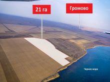 Продается земельный ПАЙ 21 га, около с. Громово