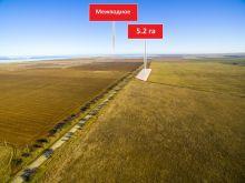 Продается земельный участок 5.2 гектара, с. Новосельское