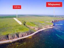 Продается земельный участок 3.3 га, 1 км от с. Марьино
