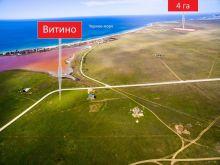 Продается земельный участок 4 гектара 1.7 км от с. Витино