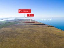Продается земельный участок 6 гектар, с. Межводное, госакт