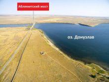 Продается ПАЙ земельный 12.9 га, в 32 км от Евпатории