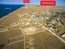 Продается земельный участок 2.4 га, с. Межводное