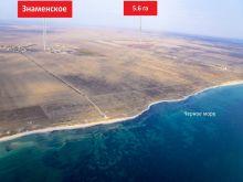 Продается участок в Черноморском районе