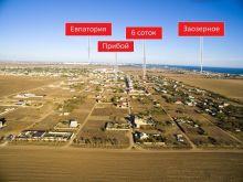 Продается земельный участок 6 соток, 220 метров от с. Уютное