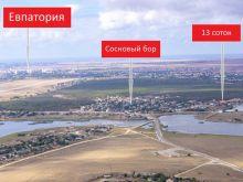 Три смежных земельных участка в СТ «Сосновый бор»