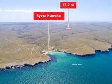 Продается участок 13.2 га в Черноморском районе