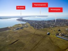 Продается участок 20 соток в с. Межводное Черноморского района.