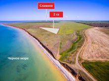 Продается земельный участок 2 га, 2500 метров от с. Котовское