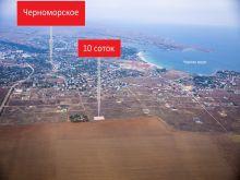 Продается участок 10 соток в СОК «Мечта – 1».