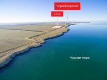 Продается земельный ПАЙ 6.8 га, пгт. Черноморское, госакт