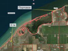 Продается земельный участок 2 га на берегу моря.