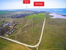 Продается земельный участок 2 га, 1 км от с. Витино, госакт