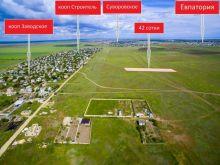 Продается участок 42 сотки в 120 метрах от кооп. Заводское