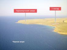 Продается участок 1 га, 2 км от села Марьино, Крым, госакт.