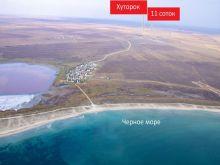 Продается земельный участок 11 соток в с. Хуторок