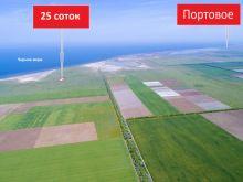 Земельный участок в Крыму 25 соток