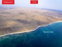 Продается земельный участок 11,3 га недалеко от села Знаменское