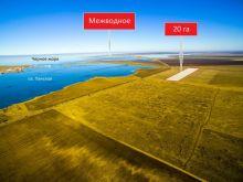 Продается земельный участок 20 га, пгт. Черноморское
