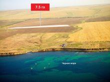 Продается земельный участок 7.5 га 2.5 км от Громово, госакт